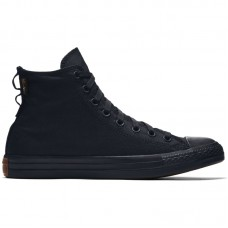 Converse Chuck Taylor All Star Cordura High Top - Converse batai