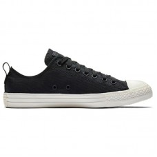 Converse Chuck Taylor All Star OX Cordura Low Top - Converse batai