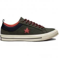 Converse One Star OX Sierra Leather Low Top - Converse batai