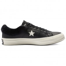 Converse One Star Street Warmer Leather Low Top - Converse batai