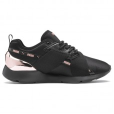 Puma Wmns Muse X-2 Metallic