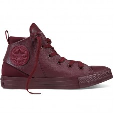 Converse All-Star Chuck Taylor Leather Hi Sloane Monochrome - Converse batai
