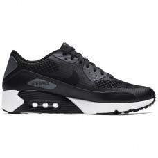 Nike Air Max 90 Ultra 2.0 SE - Nike Air Max batai