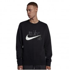 Nike SB Icon Long Sleeve Skateboarding džemperis - Džemperiai