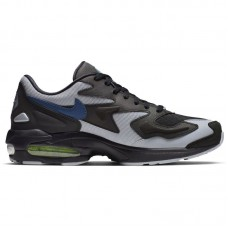 Nike Air Max 2 Light Thunderstorm - Nike Air Max batai