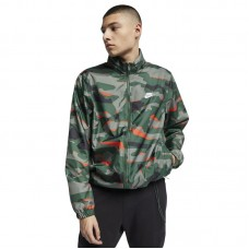 Nike Sportswear Hooded Camo Jacket - Striukės