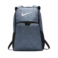 Nike Brasilia Printed XL Training Backpack - Kuprinės