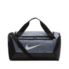 Nike Brasilia Equipment Bag - Krepšiai