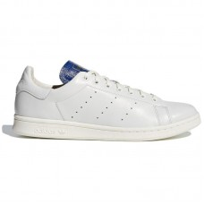 adidas Originals Wmns Stan Smith BT - Laisvalaikio batai