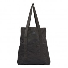 adidas Wmns Training Core Shopper Tote krepšys