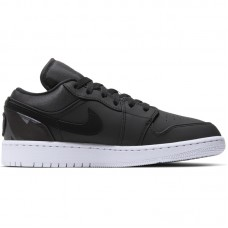 Nike Air Jordan 1 BG Low x PSG Black - Nike Air Max batai