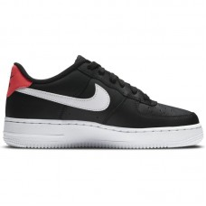 Nike Air Force 1 Worldwide GS - Laisvalaikio batai