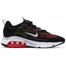 Nike Air Max Exosense SE Worldwide - Nike Air Max batai