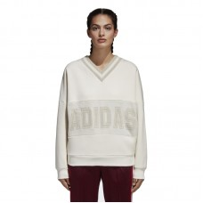 adidas Wmns Originals Adibreak Sweatshirt džemperis - Džemperiai