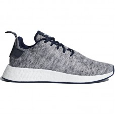 adidas Originals NMD CS2 Primeknit UA&SONS