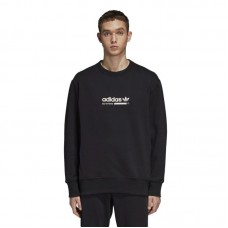 adidas Originals Kaval Crewneck džemperis