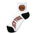 NBA New York Knicks kojinės